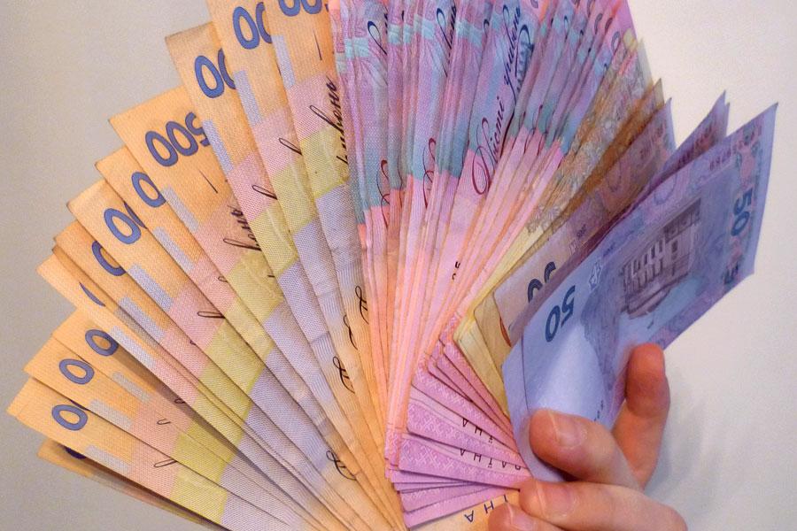 гроші_гривні_віяло