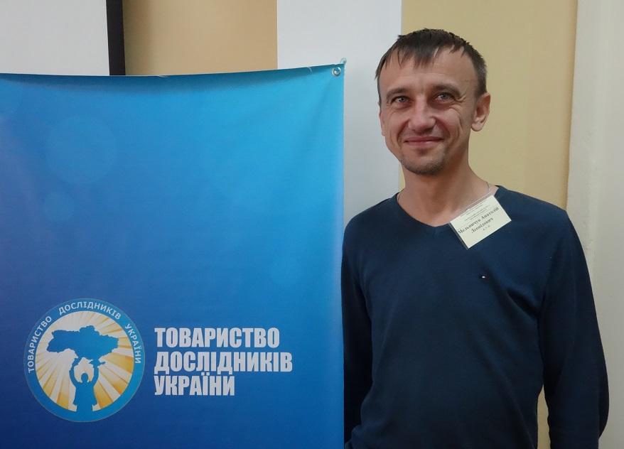 Анатолій Мельничук