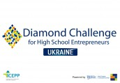 Diamond Ukraine Logo