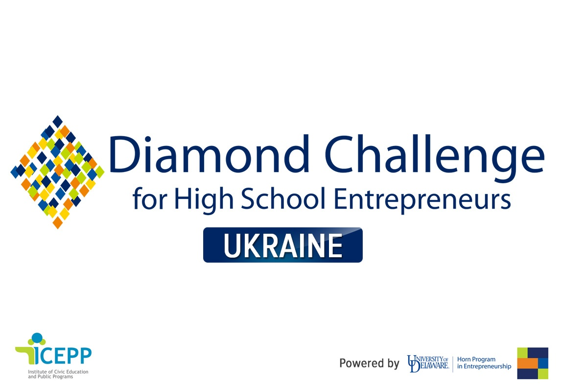 Diamond Ukraine Logo