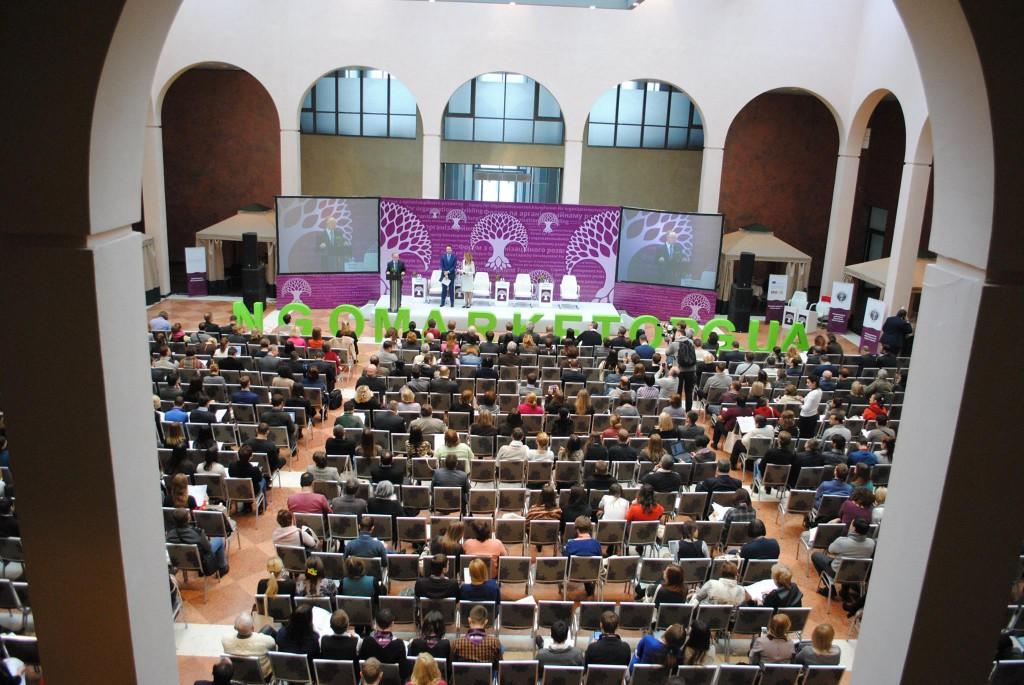 Відкрито реєстрацію на V Форум розвитку громадянського суспільства