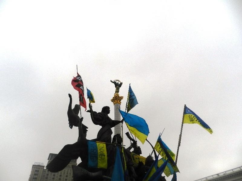 Майдан 1
