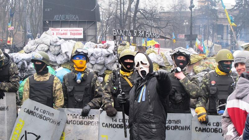 Майдан 9