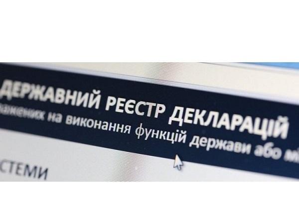 державний реєстр декларацій