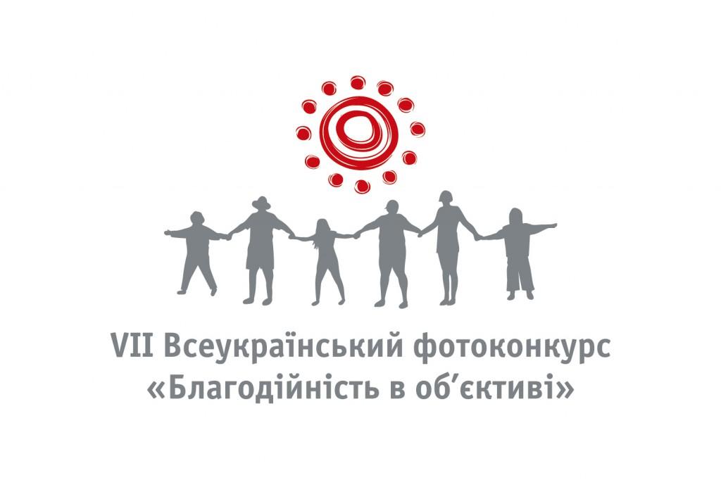 logo_photoconcurs_6_1