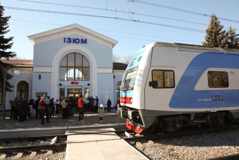 вокзал_Ізюм