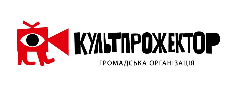 CULTPROJECT_GENERAL_LOGO_UKR kопировать