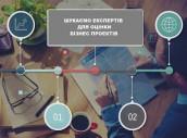 57943624 - reviews report evaluation assessment inspection examine concept