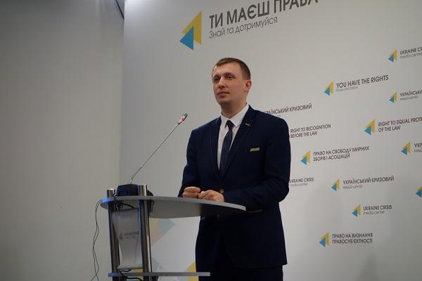 Володимир Бондарчук