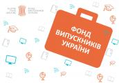 Фонд Випускників України