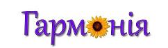 лого гармонія