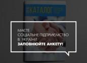 SE_Catalogue_2016