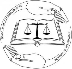 ГО лого