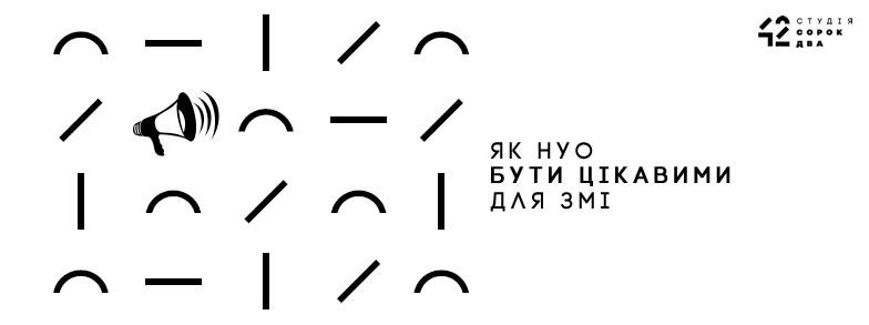 20170319