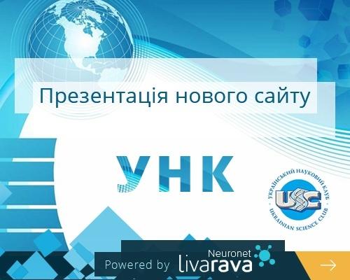 Banner ver-ukr