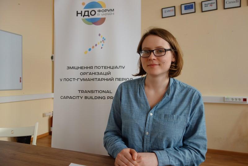 Олена Власюк
