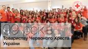 на сайт_99_новая