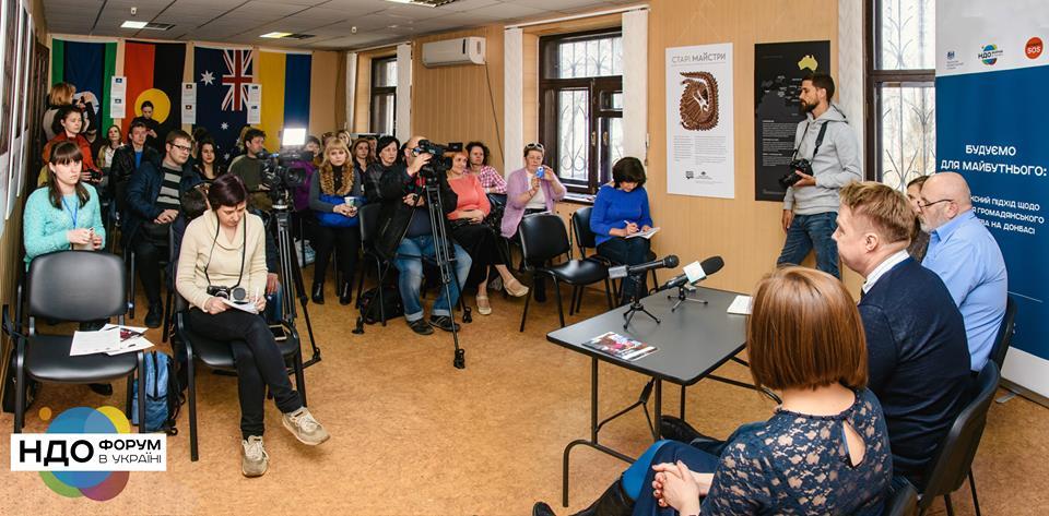 Відкриття хабу для громадських ініціатив в Краматорську, 29.03.17