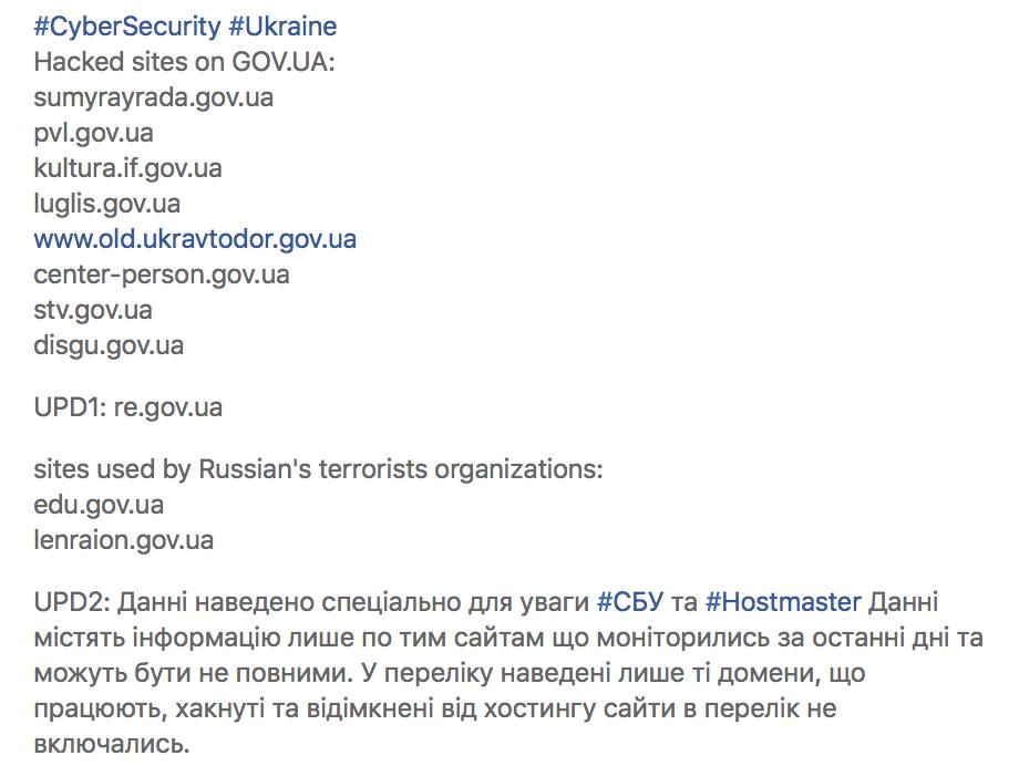 #CyberSecurity #Ukraine