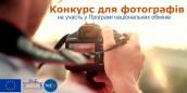 StockSnap_145B65E36B-2400x1200