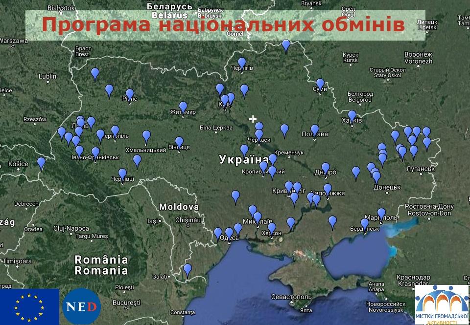 карта Програми