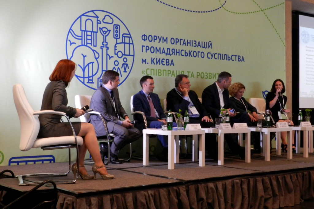 Перший Форум громадянського суспільства Києва – можливість переходу на стратегію партнерства