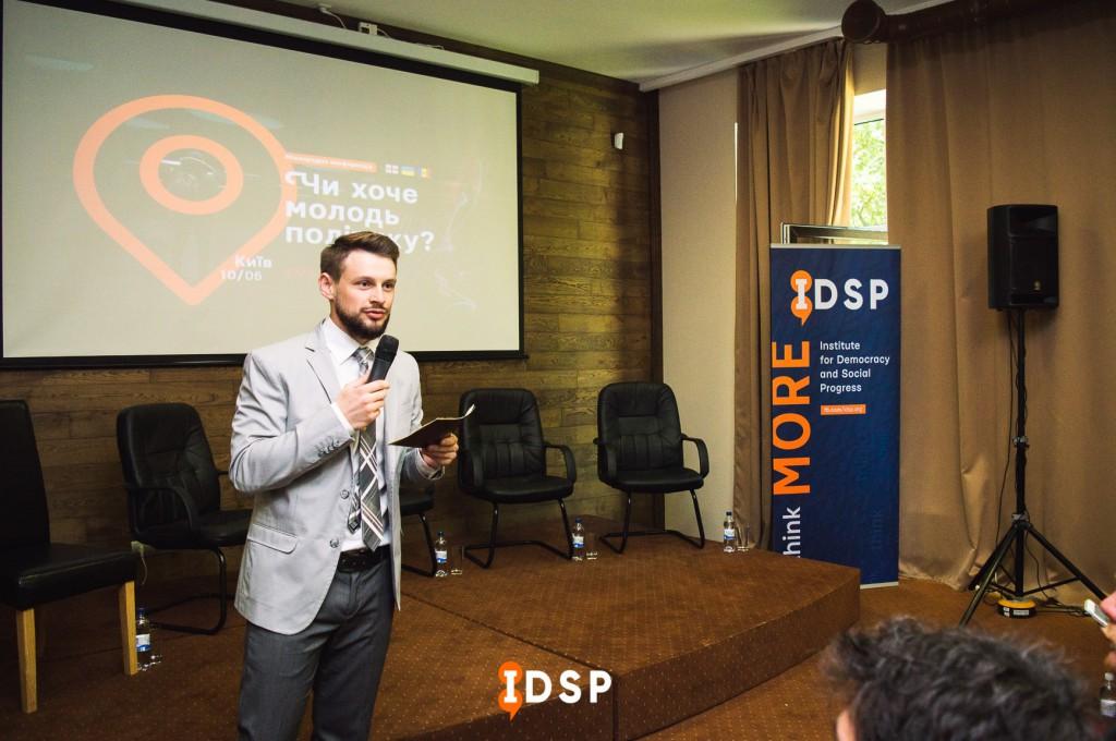 Богдан Ференс - член координаційної ради ІДСП  та засновник СД Платформи