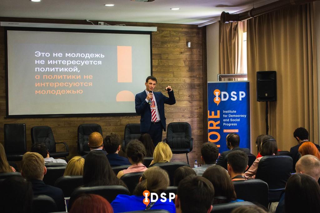 Ігор Ільтьо – експерт з економічних питань ГО «Інститут демократії та соціального прогресу» (ІДСП)