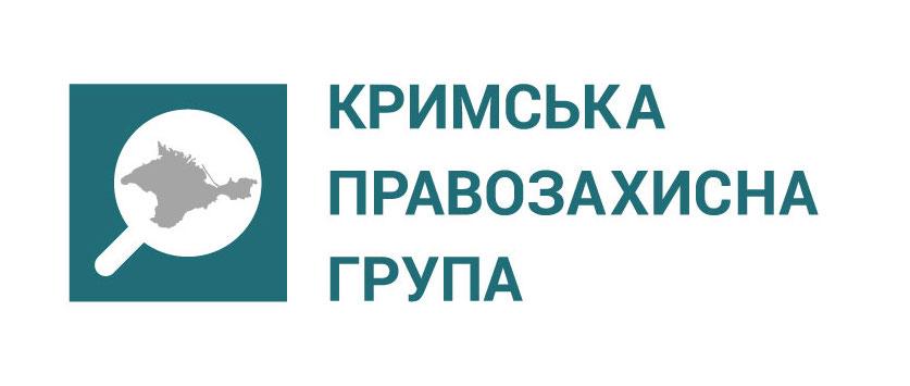 CHRG_logo_UA