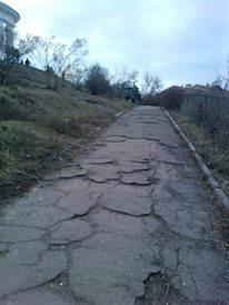дорога 1