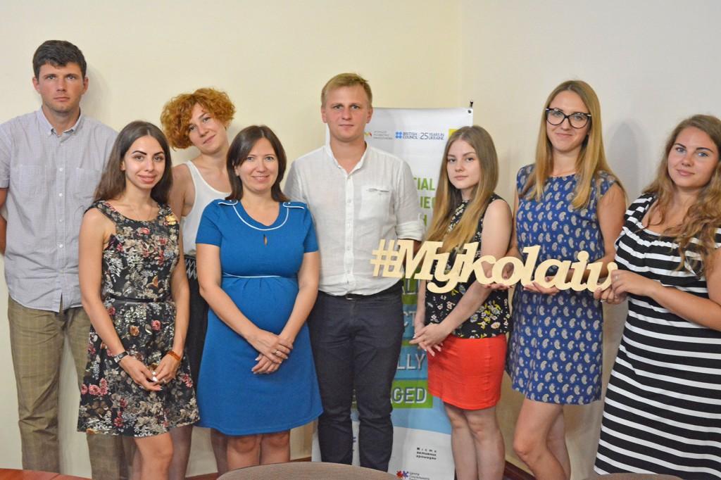 Спільний конкурс проектів Британської Ради та міської влади у Миколаєві