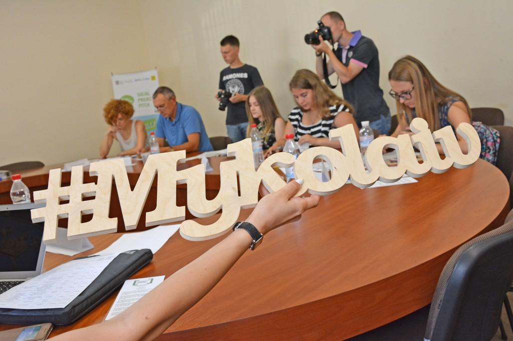 Миколаїв конкурс молодіжних проектів