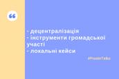 20526638_1982203245331546_683130130_n