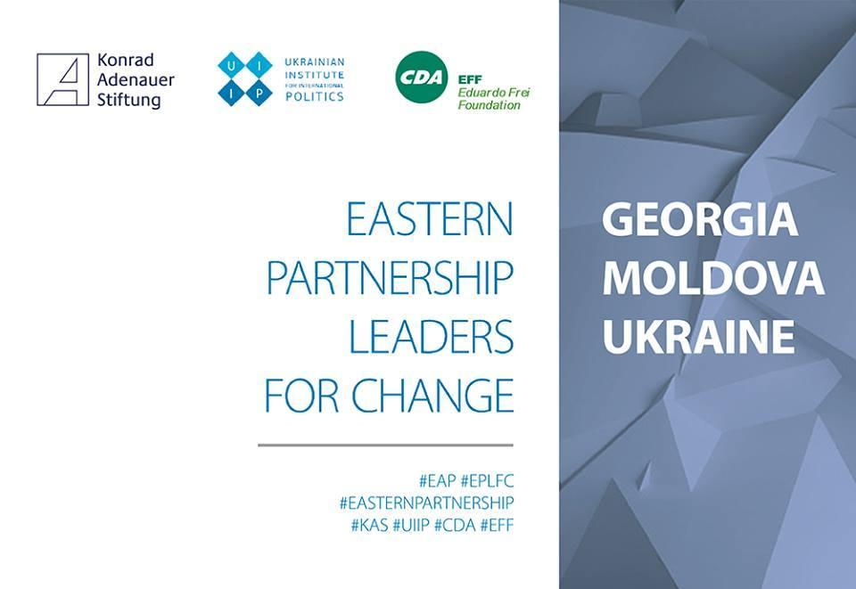 Східне партнерство_заглушка