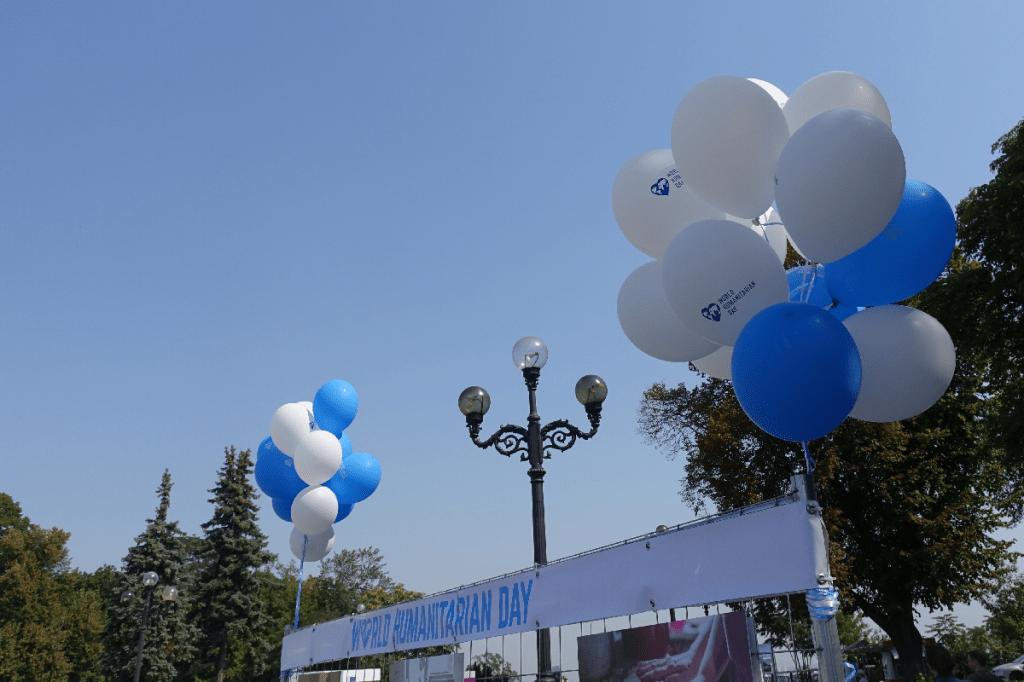 У Києві відкрито виставку з нагоди Всесвітнього дня гуманітарної допомоги