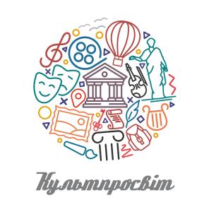 Cultprosvit_logo_web_20p