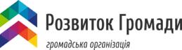 RozvutokHromadu Logo