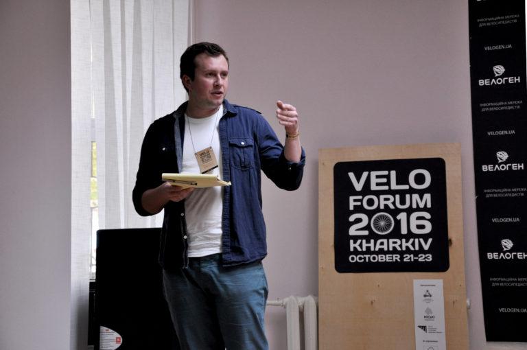 veloforum 2017