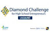 Diamond Ukraine Logo на сайт
