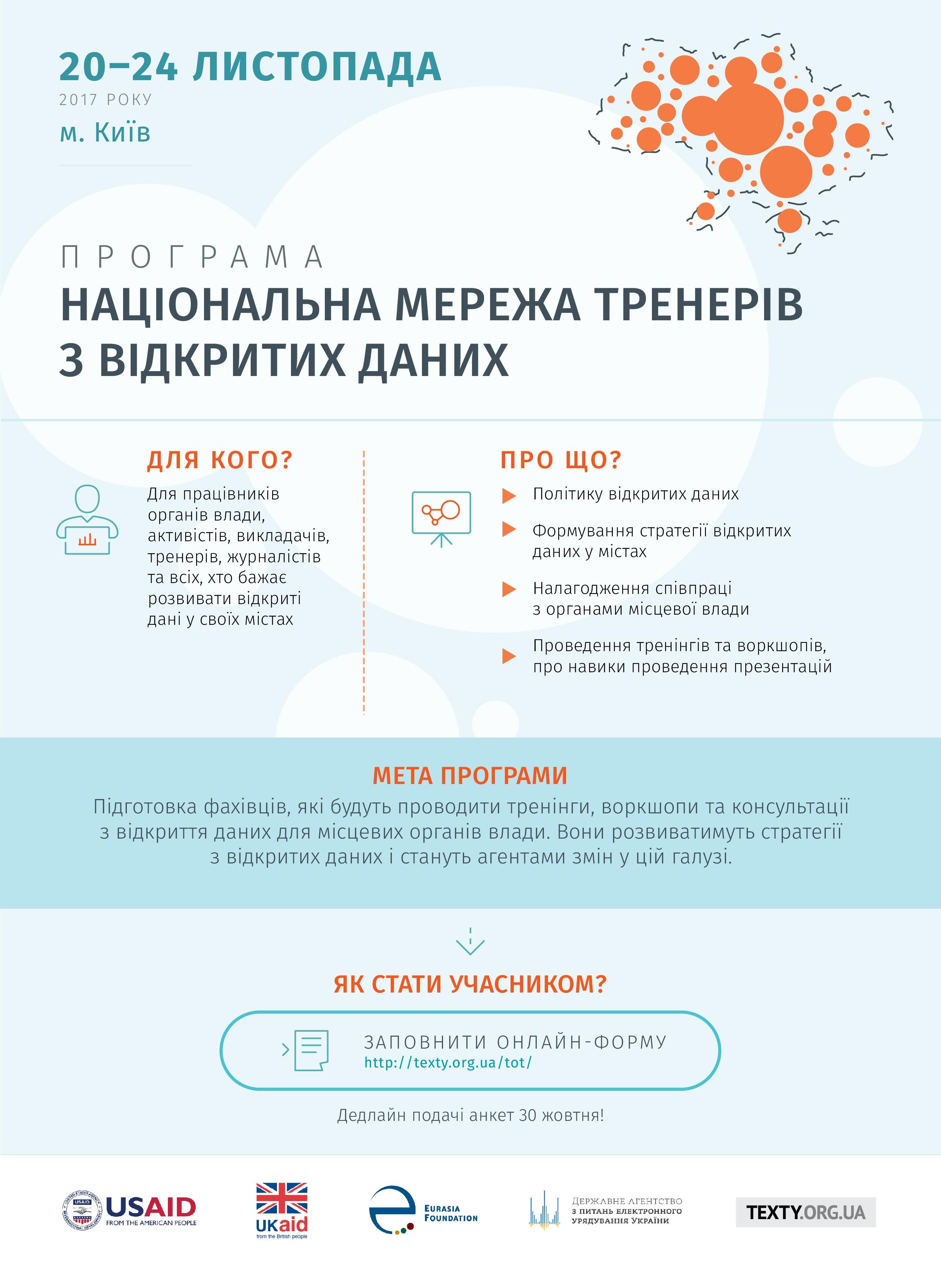 Texty_trening7-02