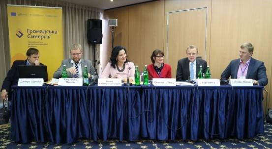Естонія готує компромісне рішення щодо євроамбіцій України
