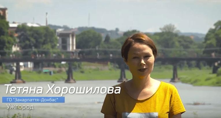 Тетяна Хорошилова