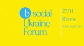 B-Social Ukraine Forum