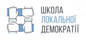 Local Democracy School logo