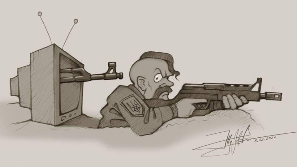 Символ проекту   - малюнок Юрія Журавля, використвується з люб'язного дозволу автора