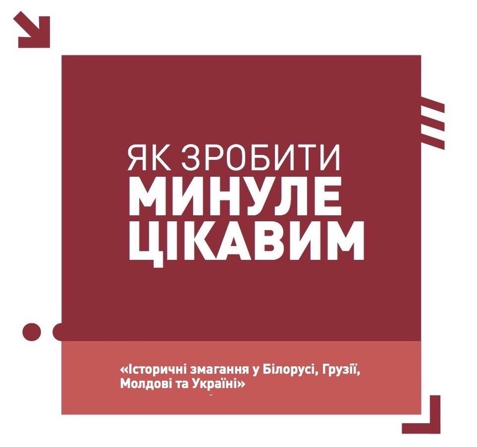 р копія