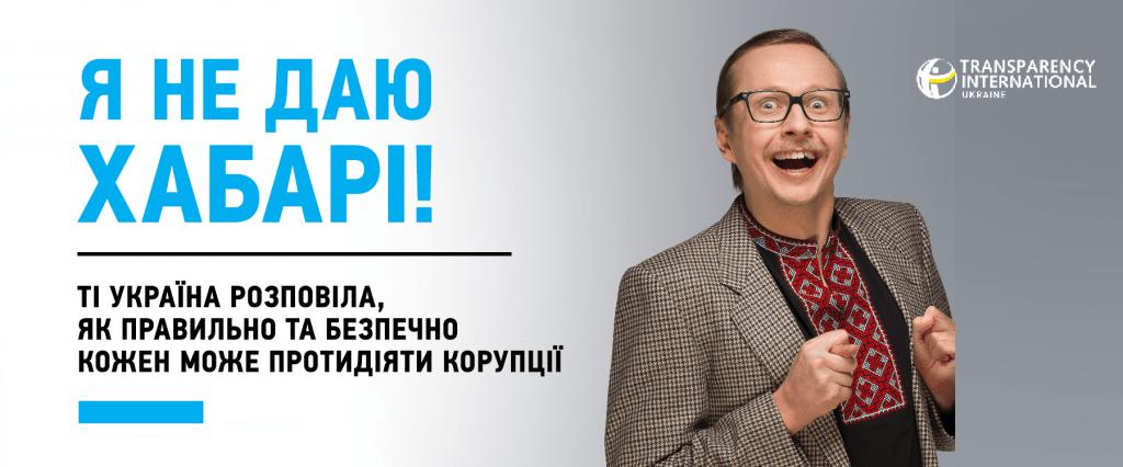 12_06-прес-реліз