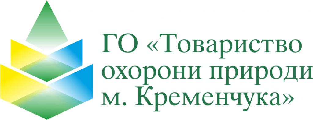 Знак с Текстом 3