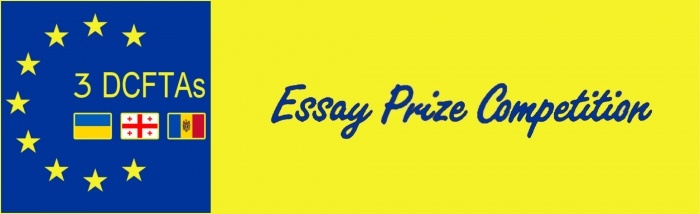 Essay Prize Competition 111