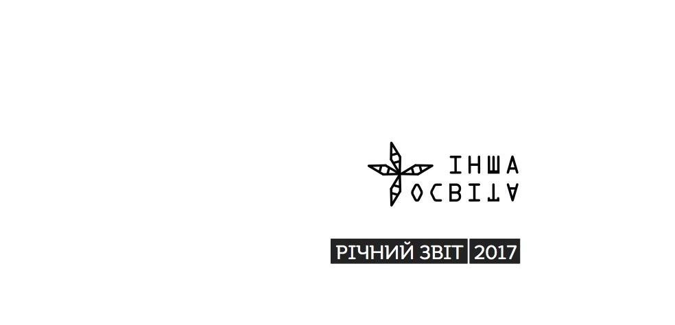 звітІО_сайт